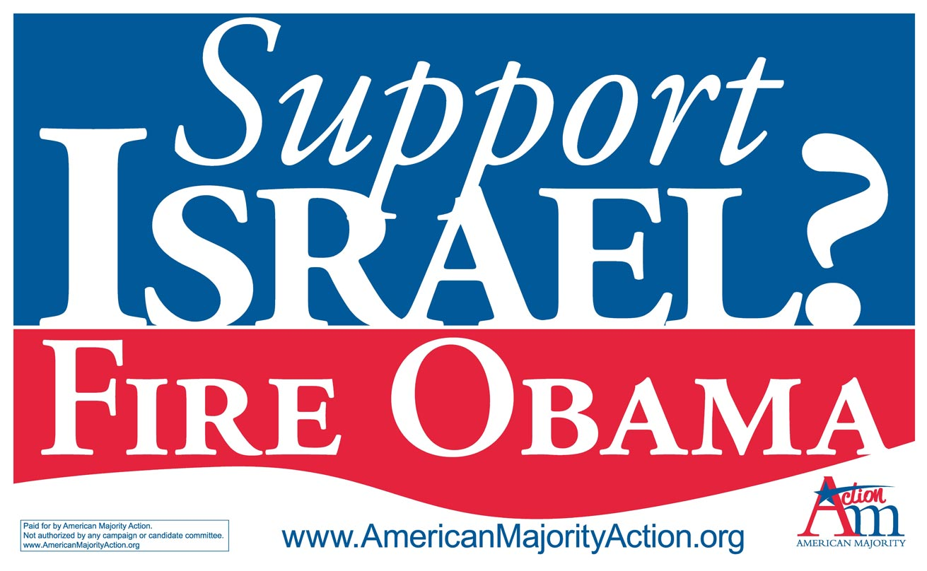 Support-Israel-Fire-Obama-page-American Majority Action