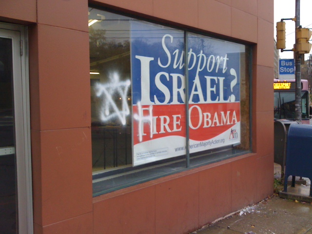 Obama Supporter Vandalizes AMA Pennsylvania Office—AGAIN!